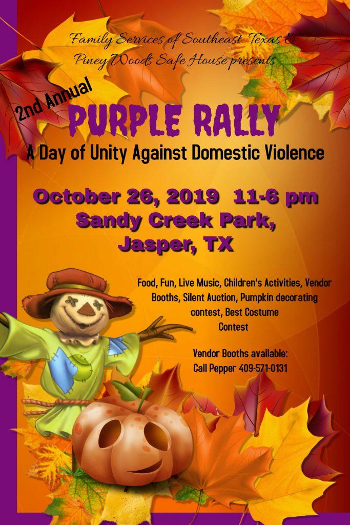 purple rally